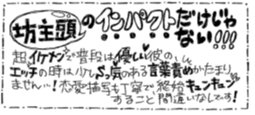 author_message