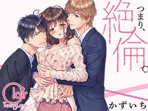 news-tsumarizetsurin-300x225