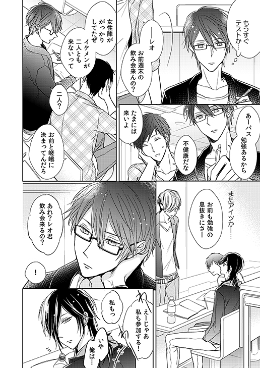 true_himitsu