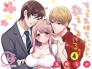 news-mottokimo4_300x225