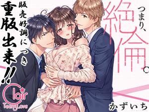 news-tsumarizetsurin-300x225_2