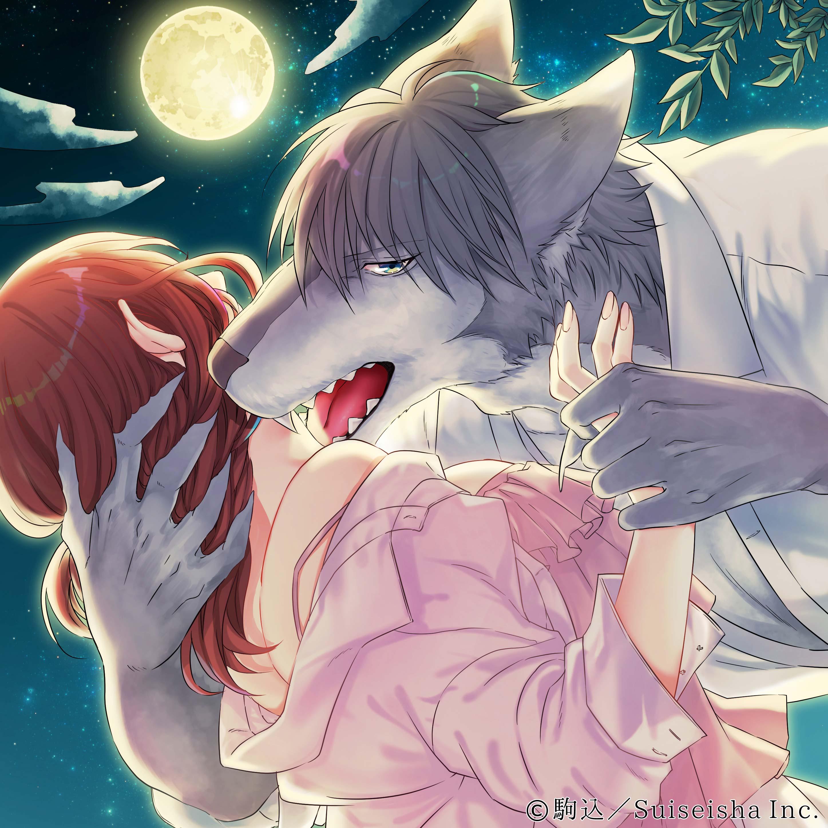 【シチュエーションCD】獣人カレシと子作り生活。~そんなおっきいの…入らない…っ